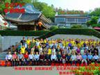 传颂百年路 启航新征程 文化系列活动在惠州举行